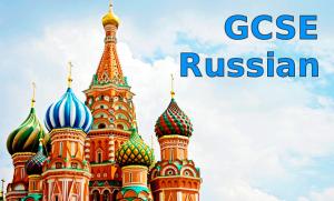 GCSE_ Russian
